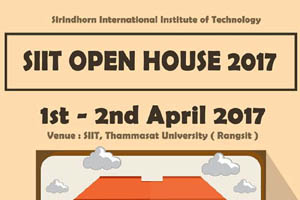 SIIT Open House 2017