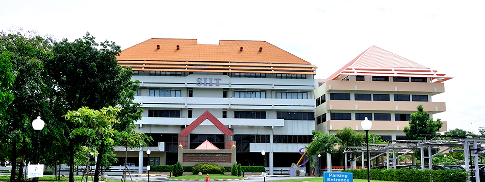 Kết quả hình ảnh cho Sirindhorn International Institute of Technology (SIIT)